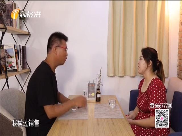 """""""温柔男""""""""想找一位海南姑娘"""