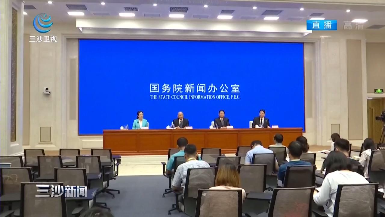 《天然林保護修復制度方案》出臺 損害天然林資源終身追究