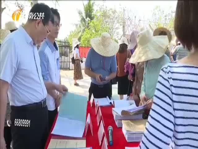 東方:農村集體產權改革 農民受益享受紅利