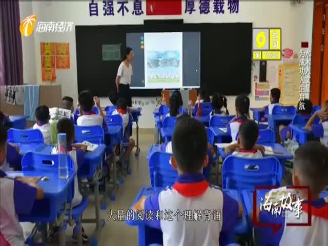 水木入文昌 为成功人生启航