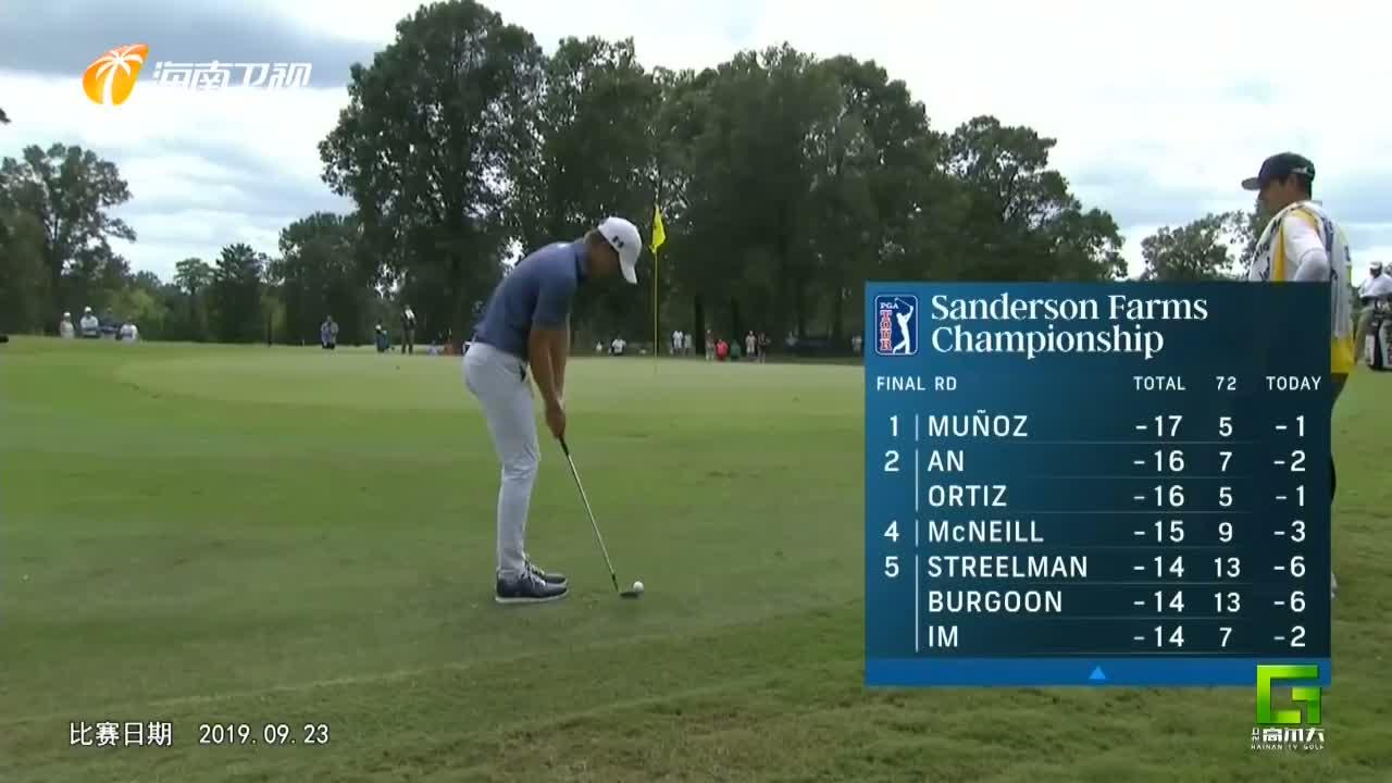 《卫视高尔夫》2019年09月25日