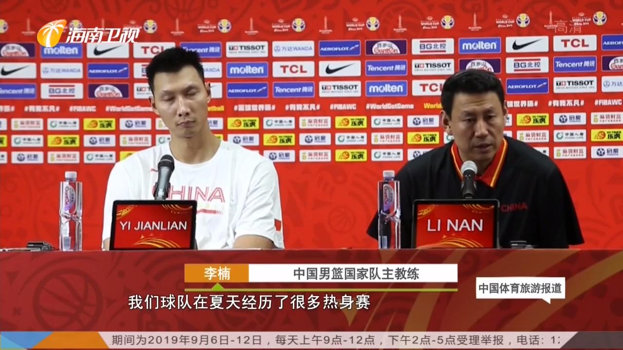 《中国体育旅游报道》2019年09月10日
