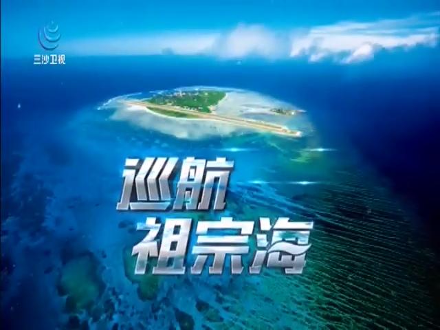 中國海岸行 上海(中)