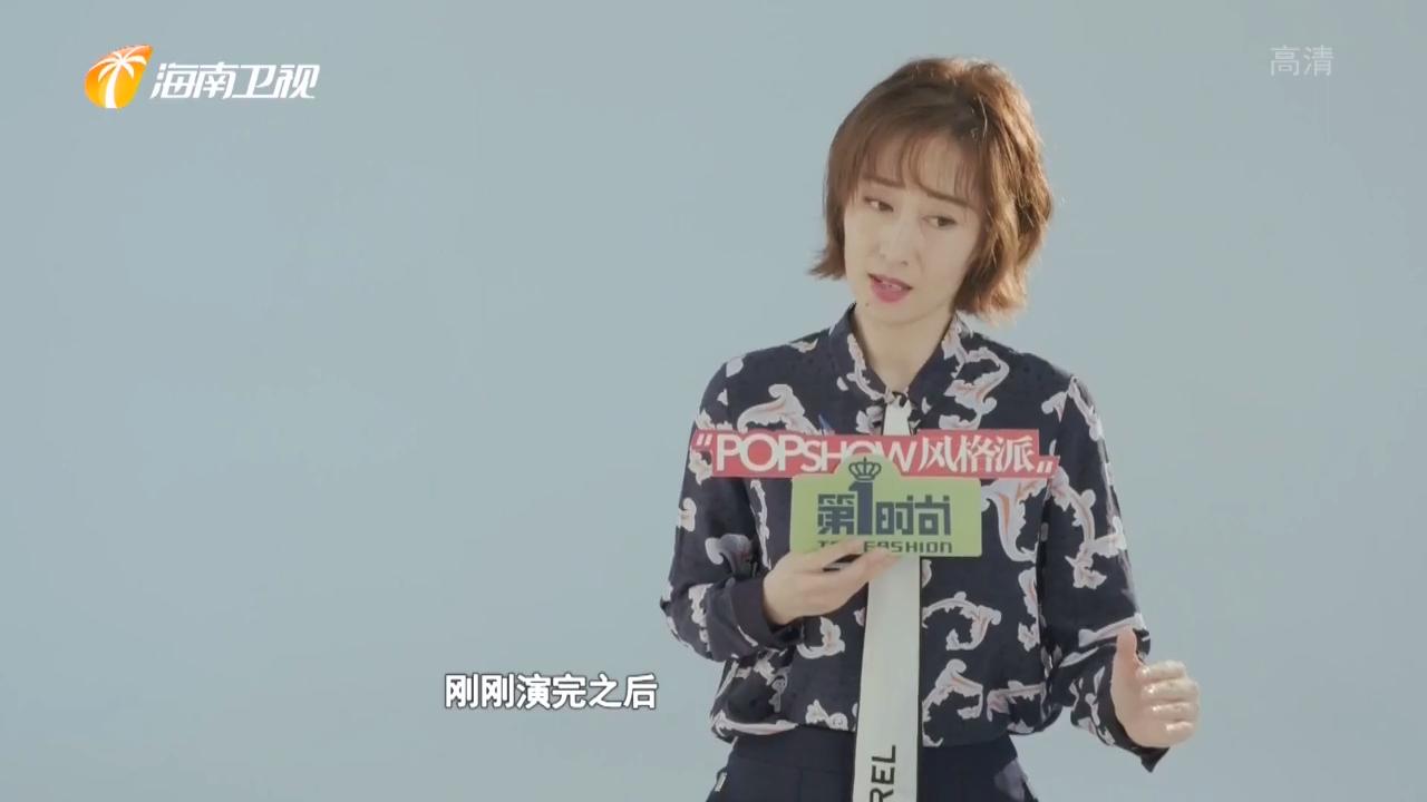 """演员刘敏涛 有着不张扬""""颜色""""的年纪 一切正好"""