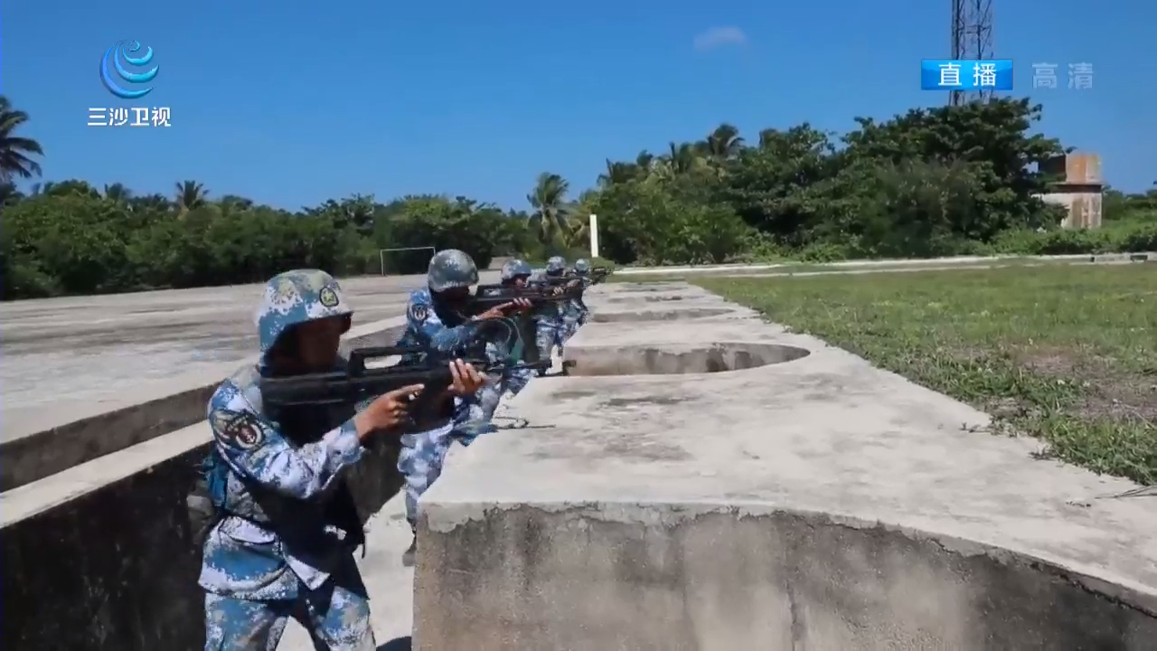 珊瑚岛守备营:天涯哨兵 海疆深蓝处共同的名字