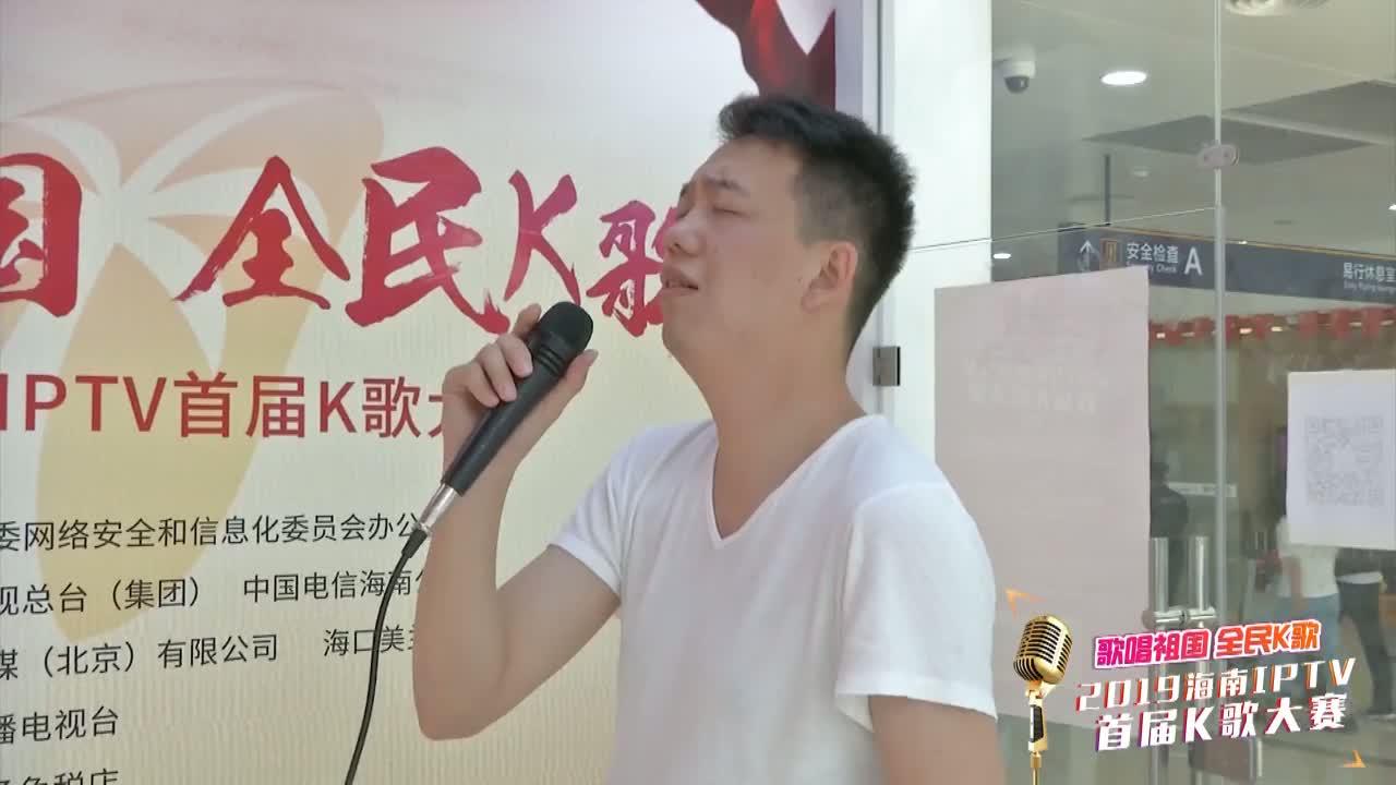 """歌唱祖国 每日""""歌星""""——磁性嗓音杨木头"""