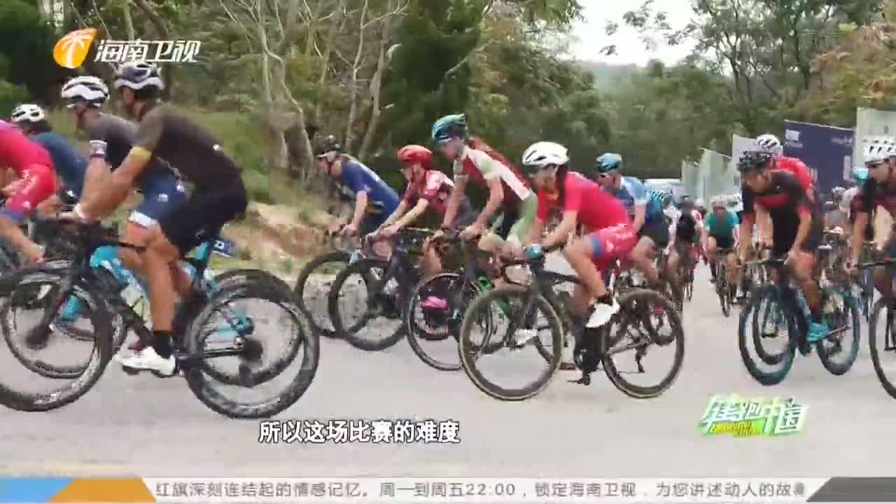 《健跑中国》2019年10月04日