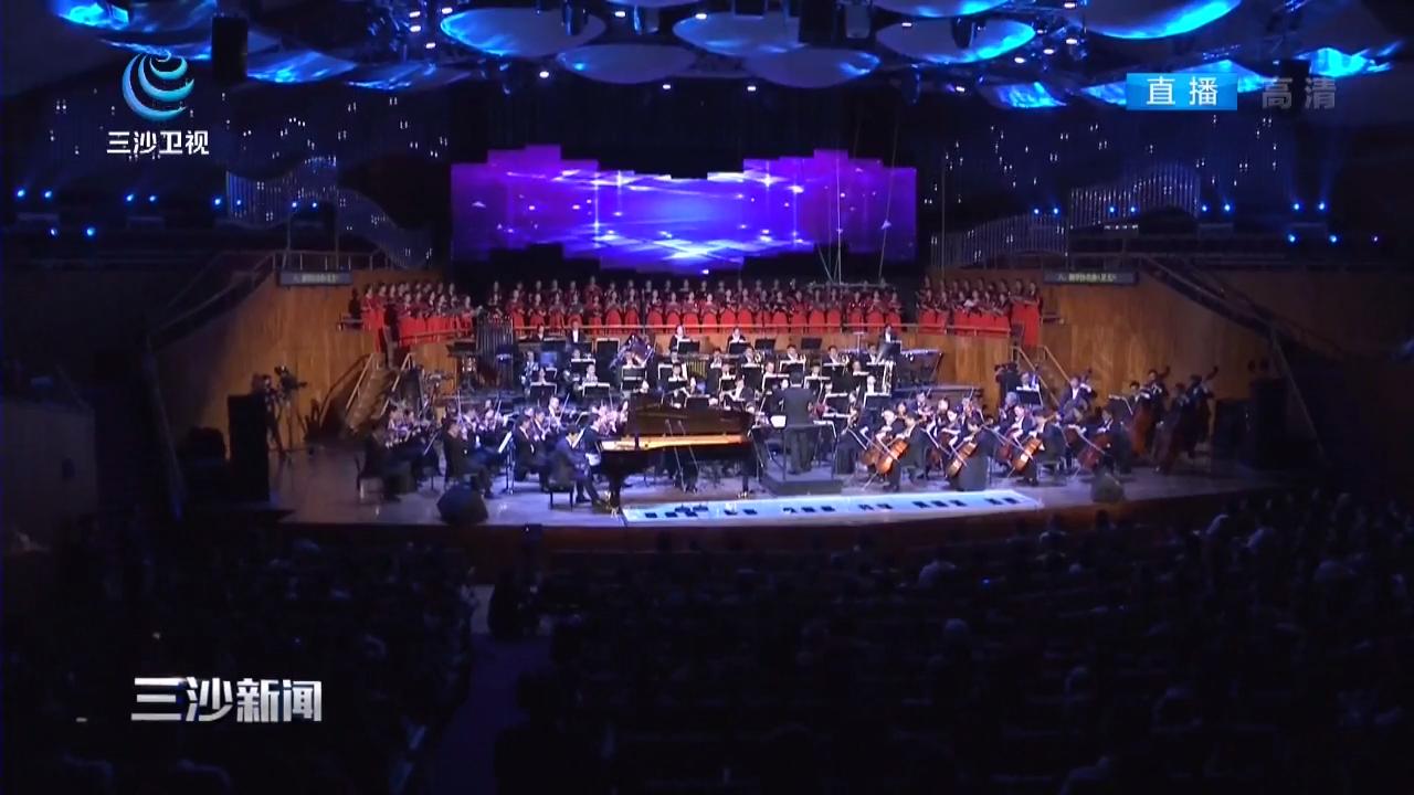 首届粤港澳大湾区文化艺术节国际音乐季在广州开幕