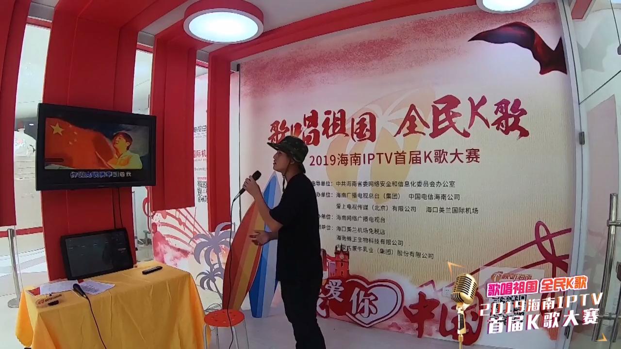 """歌唱祖国 每日""""歌星""""——音乐教师王帅"""