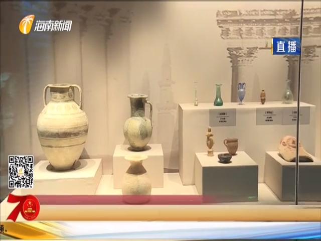 国庆假期·出游 南海博物馆游人如织 假期日接待游客超过7000人次