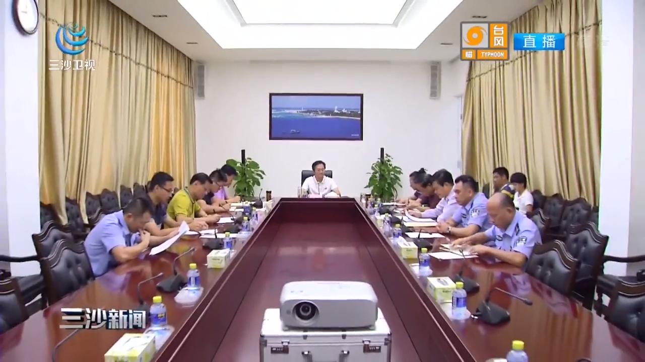 三沙市宣传文化系统学习宣传贯彻党的十九届四中全会精神
