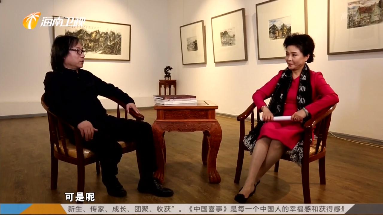 《第一收藏》 中国艺术70年人物 唐辉