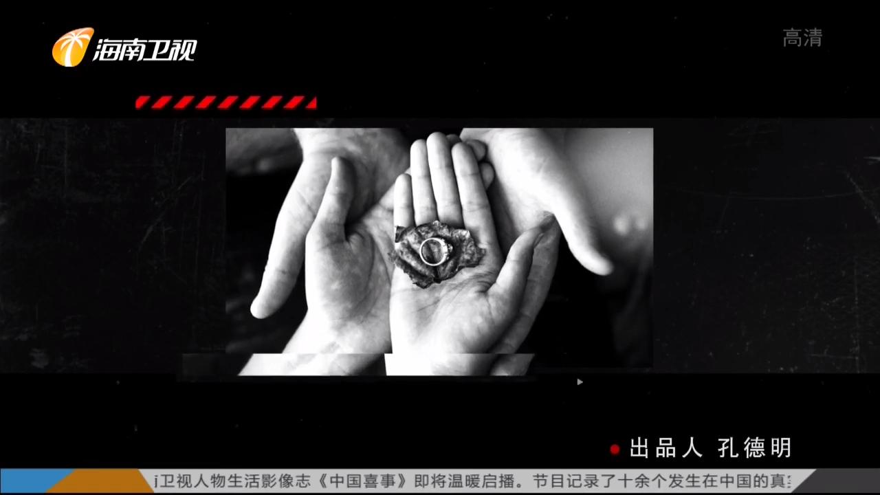 中国喜事 新生 家中迎二胎
