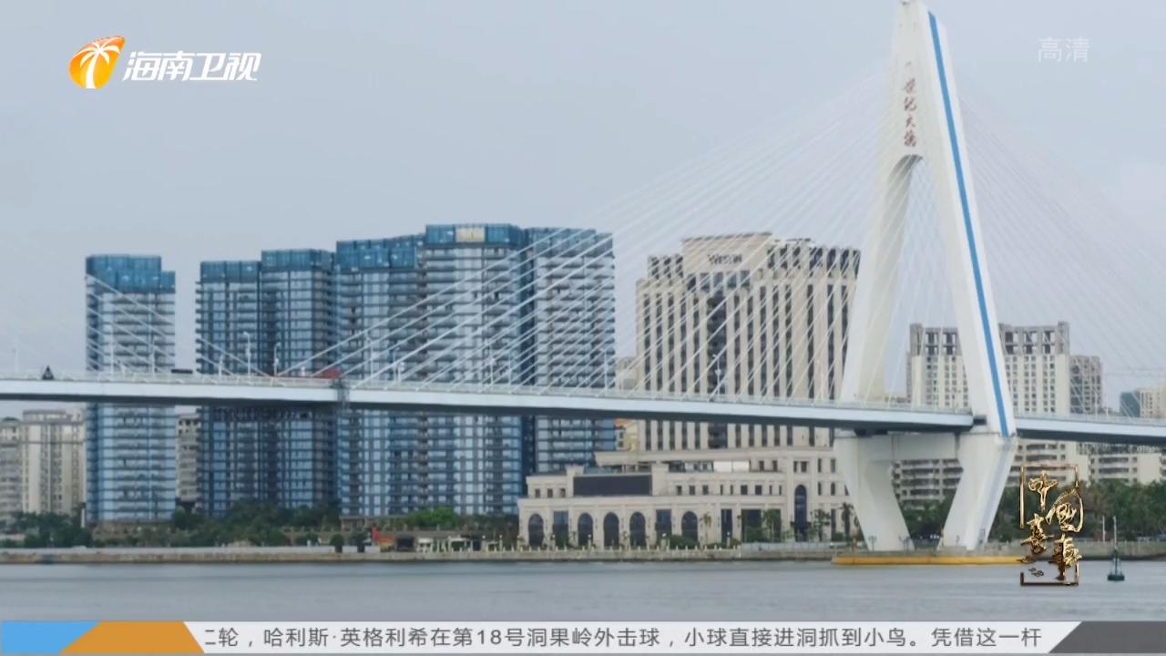 《中国喜事》 成长 高考故事