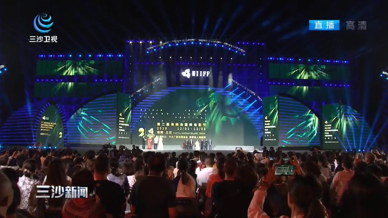第二届海南岛国际电影节在三亚开幕 慎海雄宣布开幕 沈晓明致辞