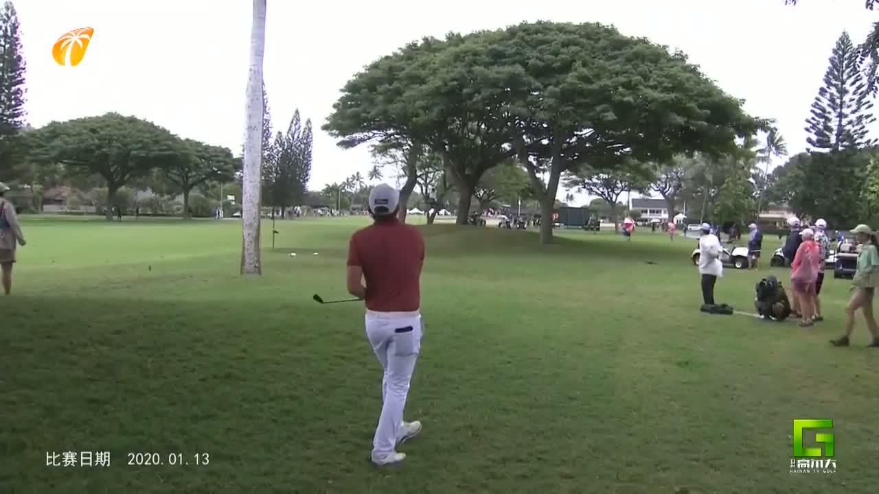 《卫视高尔夫》2020年01月16日