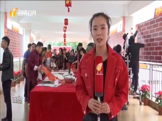 海南广电共迎新春 活动丰富年味十足