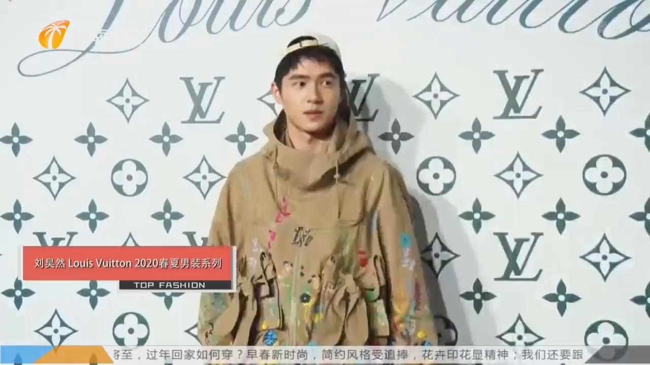 《第一时尚》全新呈现特别节目《吴聊》