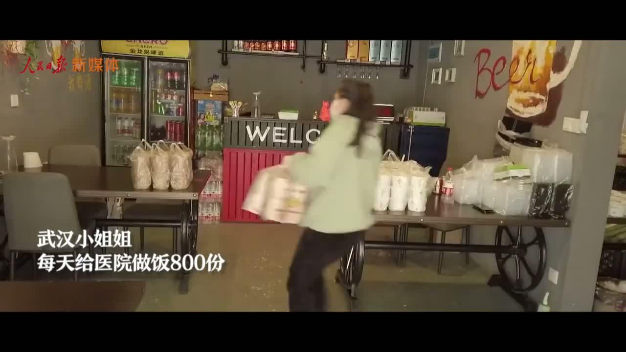 微視頻 謝謝你,每一個平凡的中國人