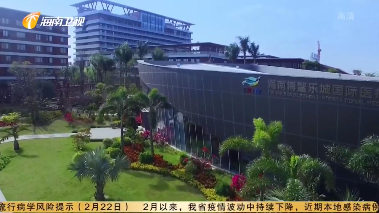 《海南新闻联播》2020年02月22日
