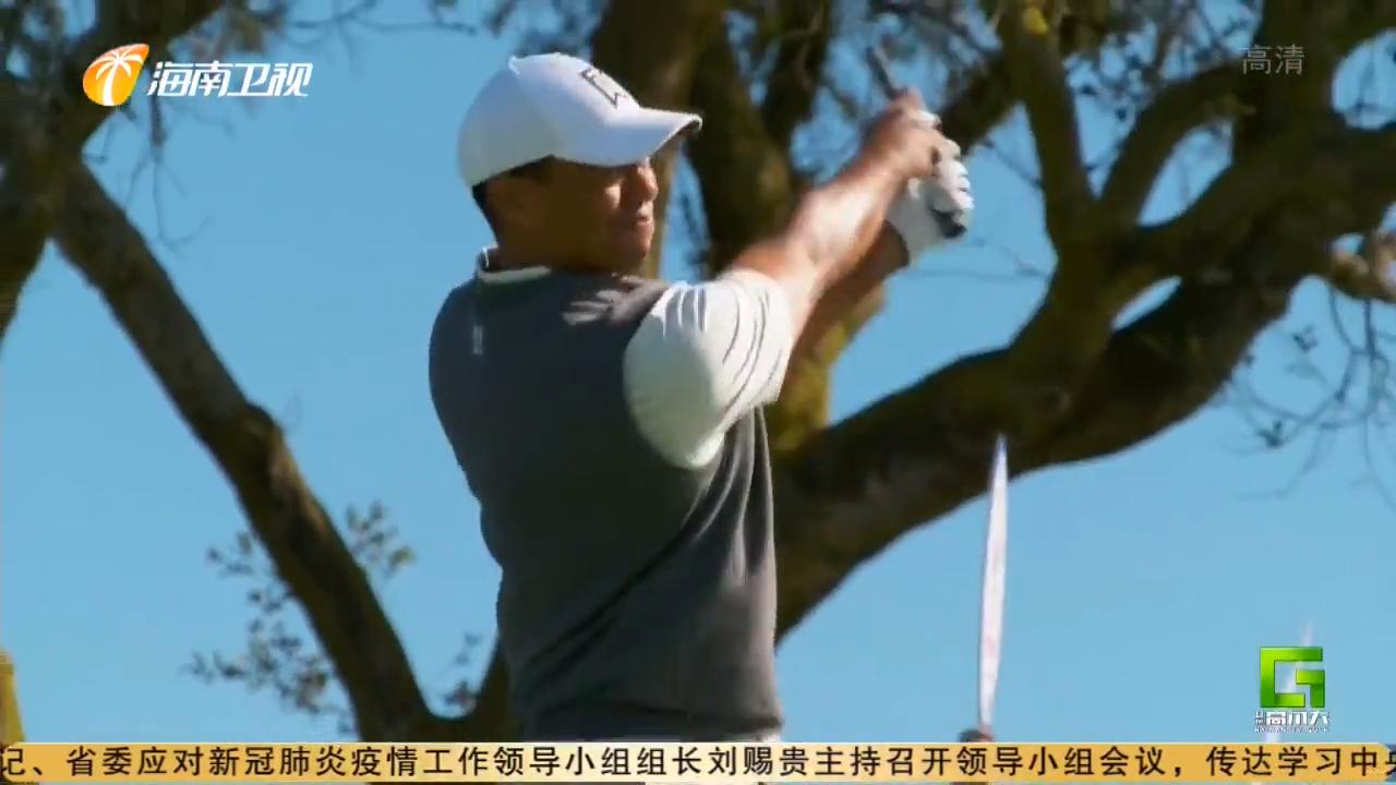 《卫视高尔夫》2020年03月17日