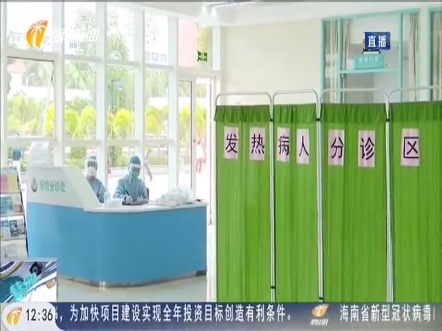 海南:境外来琼确诊患者医疗费用原则上由个人负担