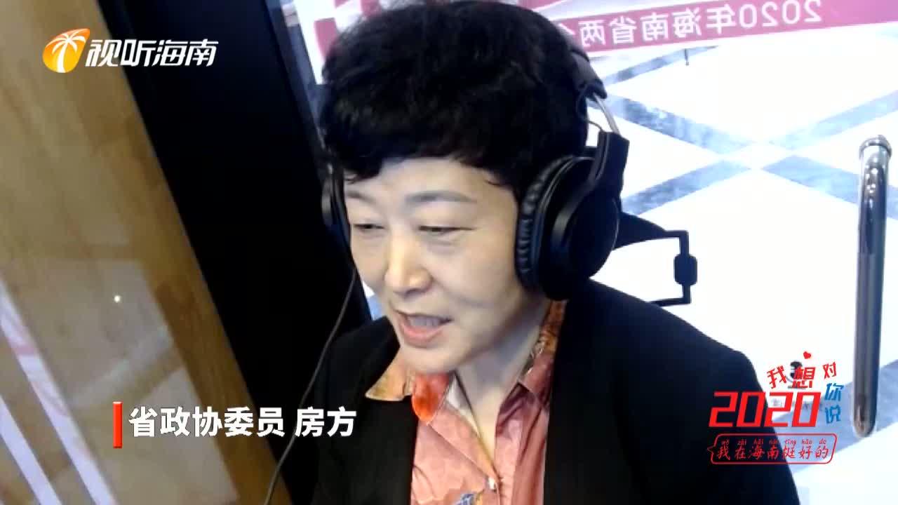 """每日留声丨省政协委员继续打卡""""网红亭"""""""
