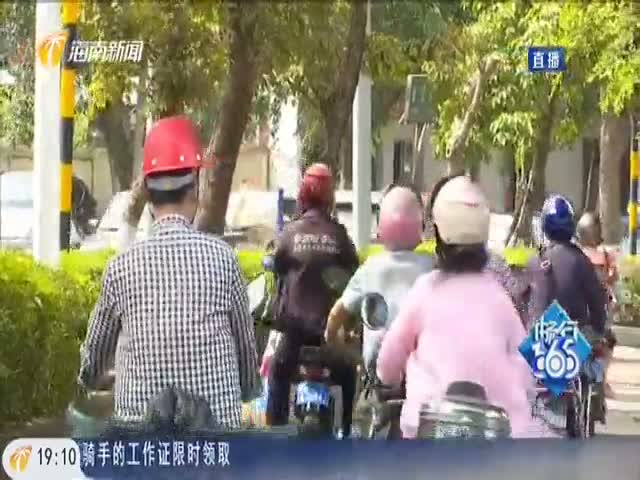 """新聞追蹤:不戴頭盔被嚴罰 安全帽卻""""僥幸""""通行"""