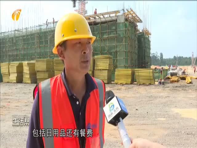 東方:出臺多項惠企舉措 助力企業復工復產