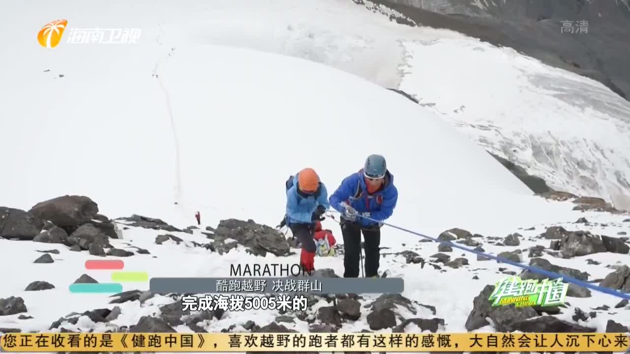 《健跑中国》2020年04月11日