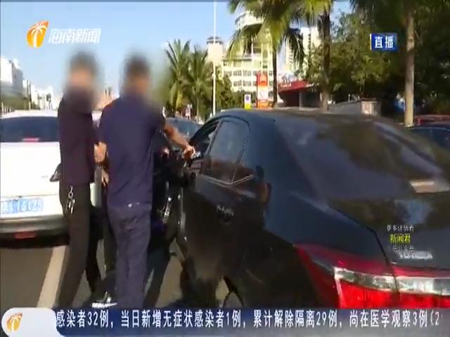 """??冢豪做鰮舨檫`法 """"黑車""""司機被抓現行"""