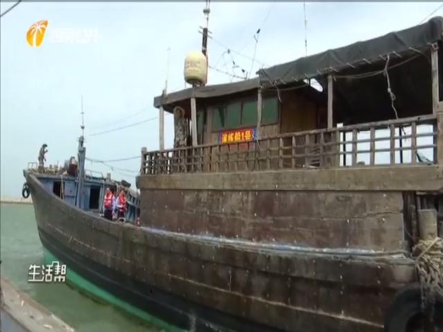 昌江:开展渔业安全应急演练 增强渔民安全生产意识