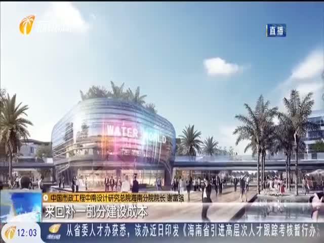 海口江东新区:加快推进基础设施建设 为园区高质量发展注入新动力