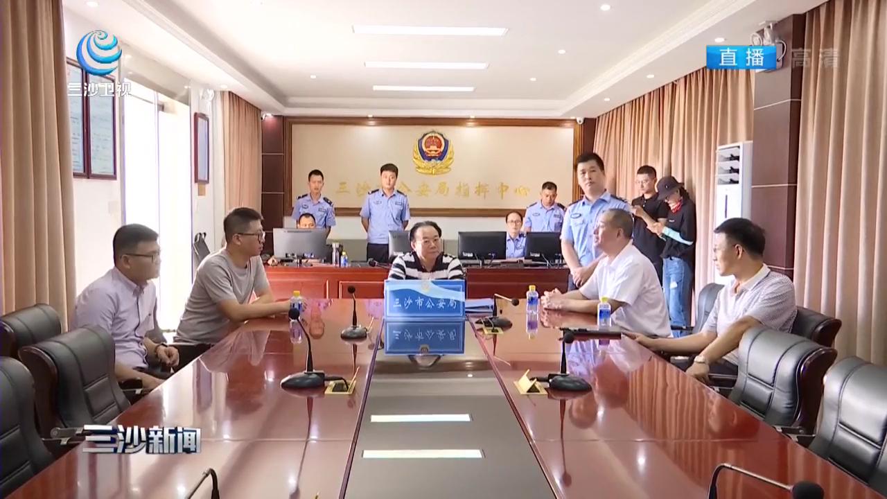 王有福赴市公安局调研社管平台建设等工作