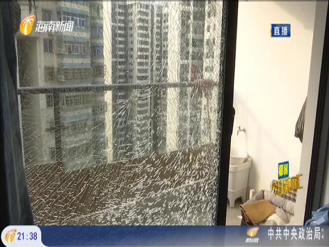 阳台玻璃疑被钢珠射穿 两年连发四起住户难安