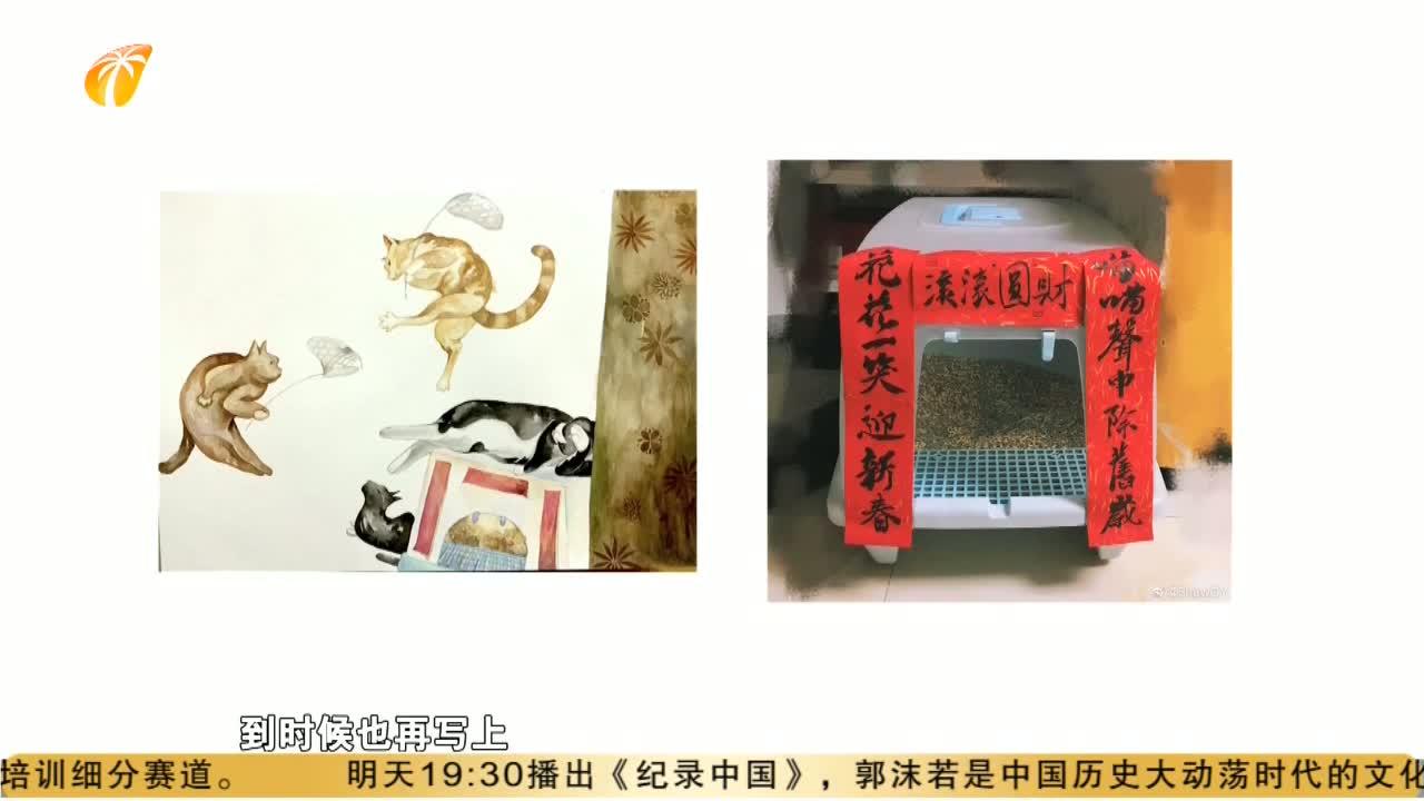 《第一收藏》艺术·育人 吉芮佳