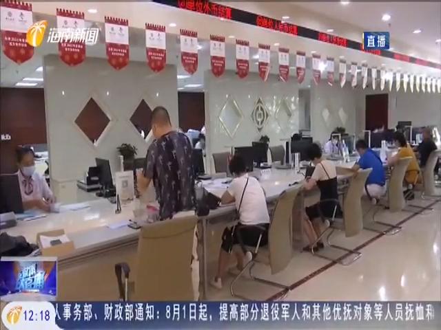 海南潮 海南公共资源交易电子保函系统上线 优化营商环境