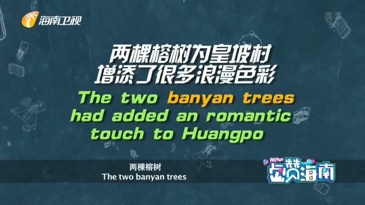 《Bravo Hainan》2020年07月23日