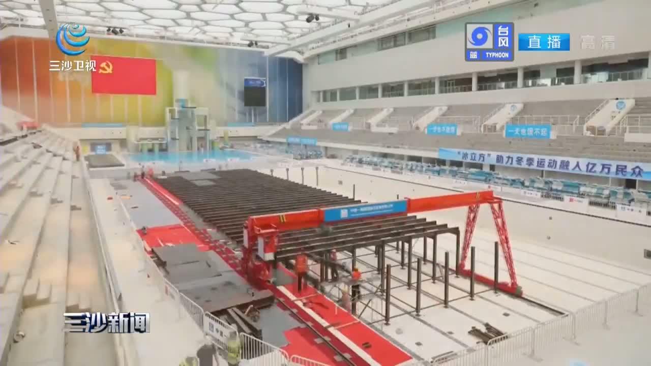冬奥场馆和设施建设处于冲刺阶段 可持续建设正当时
