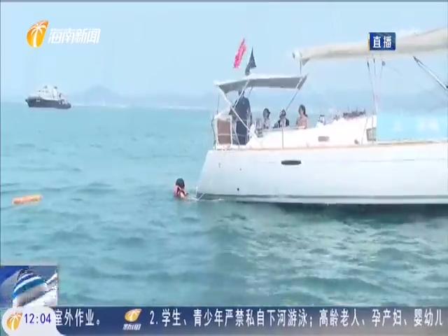 海南国际游艇交易有限公司揭牌成立 打造游艇专业交易服务机构