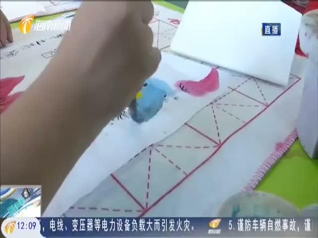 海南环保袋创意设计大赛走进文昌