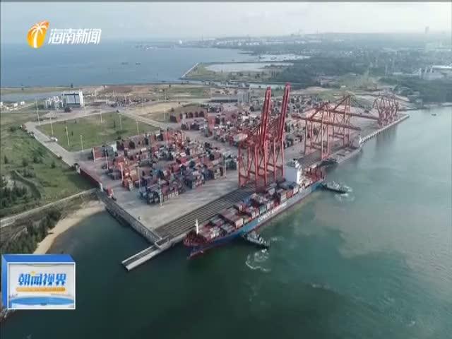 海关总署发布关于洋浦保税港区统计办法的公告