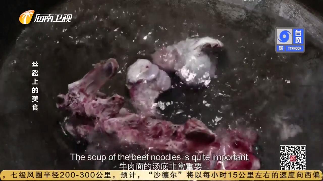 纪录中国 微·观—太平哥的牛肉干【二更】