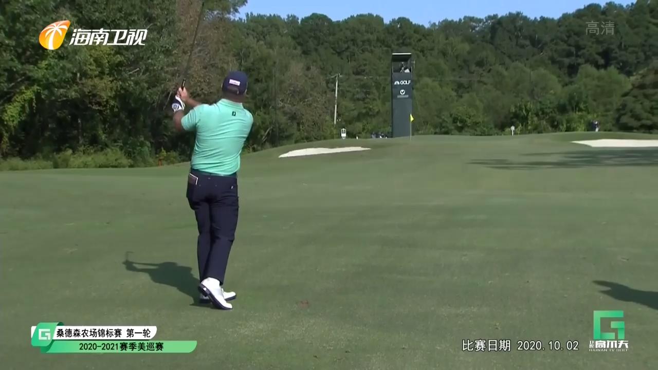 《卫视高尔夫》2020年10月05日