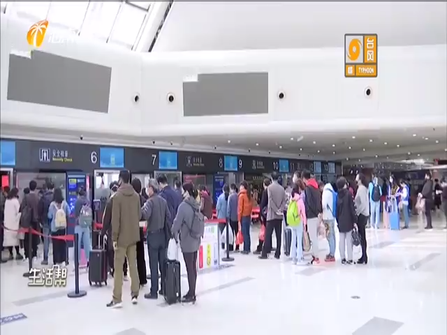 海南:航班换季25日执行 新增航线满足出行
