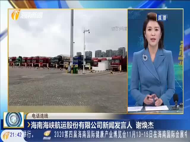 受大风影响 港口停航 约600辆车滞留
