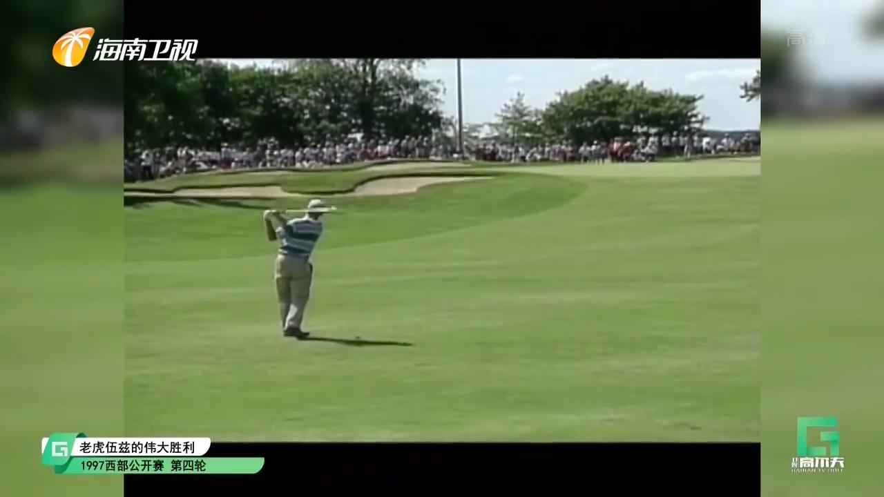 《卫视高尔夫》2021-02-26