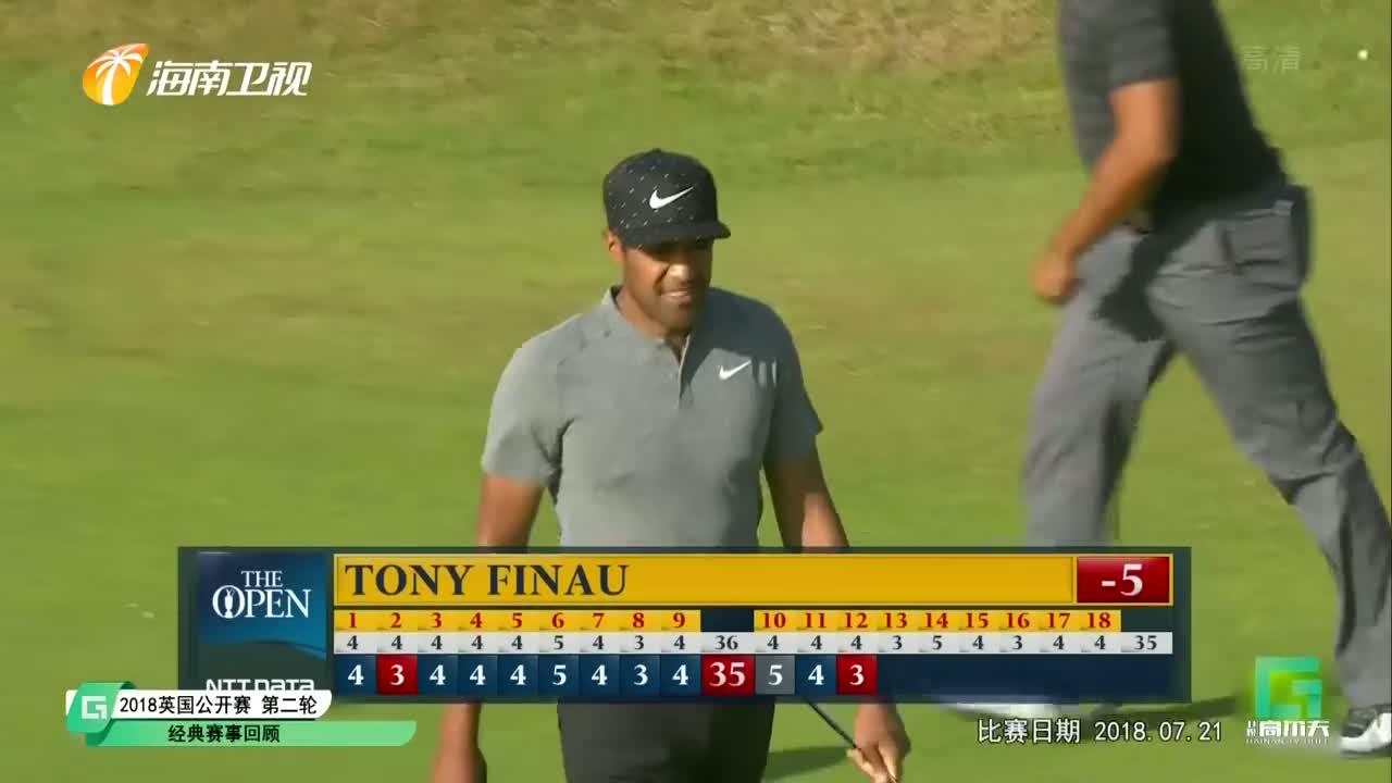 《卫视高尔夫》2020年11月17日