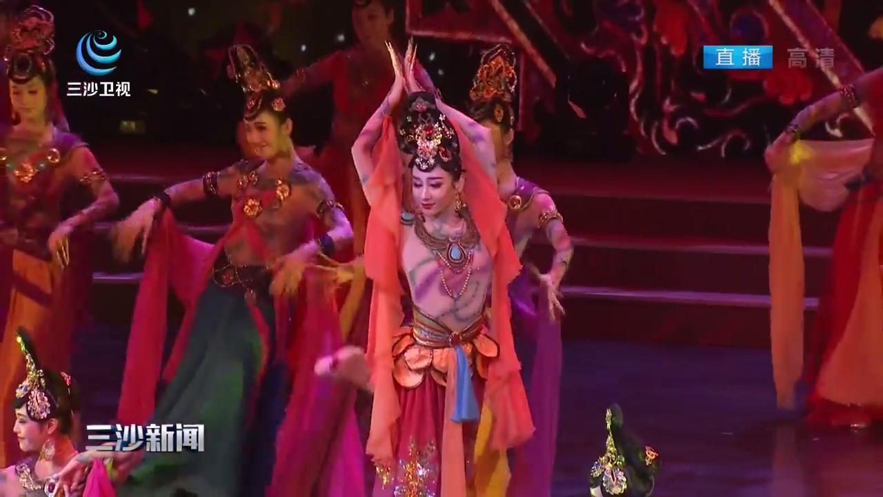 2020年(第二十一届)海南国际旅游岛欢乐节开幕 沈晓明宣布开幕