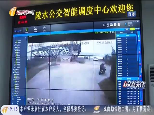 """陵水:运输企业重点约谈 拧紧交通运输""""安全阀"""""""